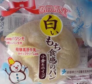 白いもち食感のパン.jpg